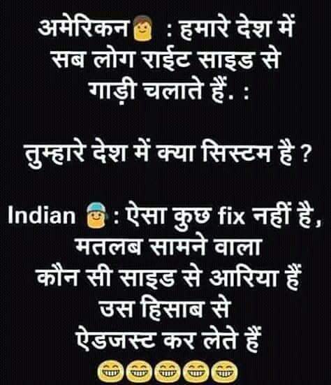 Follow Me For More Harshvardhan Sen Latest Funny Jokes Funny Quotes For Teens Funny Good Morning Memes