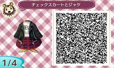 Checkered skirt and jacket