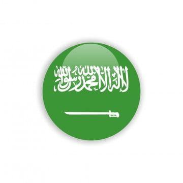 زر علم السعودية تصميم قالب النواقل العربية السعودية فن آسيا Png والمتجهات للتحميل مجانا Pie Chart Chart