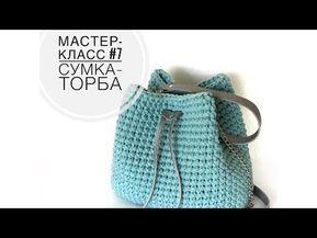 ad1ee1bf5626 Подробный видео мастер-класс по вязанию сумки-торбы из трикотажной пряжи с  фурнитурой из