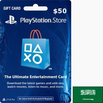 Playstation Ksa Usd 50 Ps4 Gift Card Free Gift Card Generator Gift Card