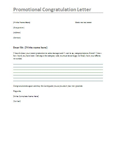 Promotion Congratulation Letter - This letter is also written by - letter of firing