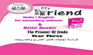 اجابات كتاب ماى فريند My Friend فى اللغة الانجليزية للصف الثالث الثانوى 2020 من موقع درس انجليزي اجابات كتاب Surprise انجليزي تالتة ثان Prison Riena Year Three