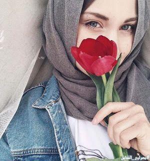 صور بنات محجبات 2021 خلفيات محجبات جميلات Hijab Muslim Girls Photos Hijab Dp