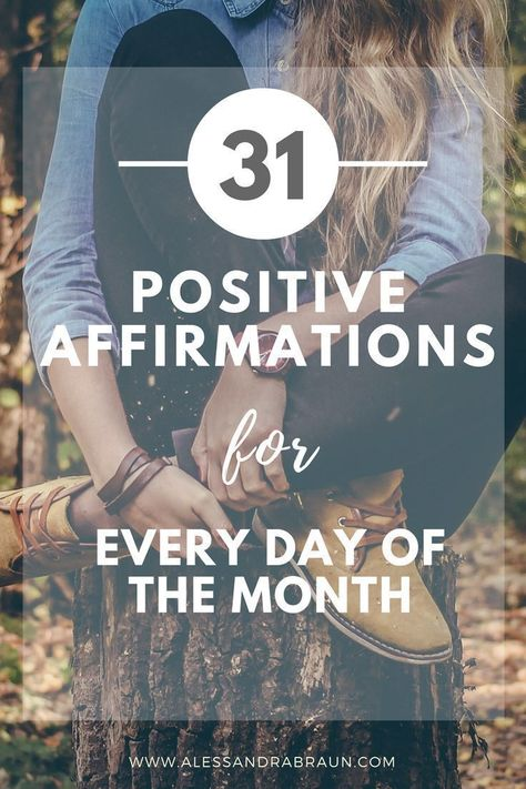 [FREE WORKBOOK] 31 Positive Affirmations for Every Day of the Month | Self Discovery | Personal Development | Mindfulness | Positive Thoughts | Intentional Work #affirmations #positiveaffirmations #positivity How to be more positive | How to believe in yourself | How to feel more confident #selfhelp #selfimprovement #personaldevelopment