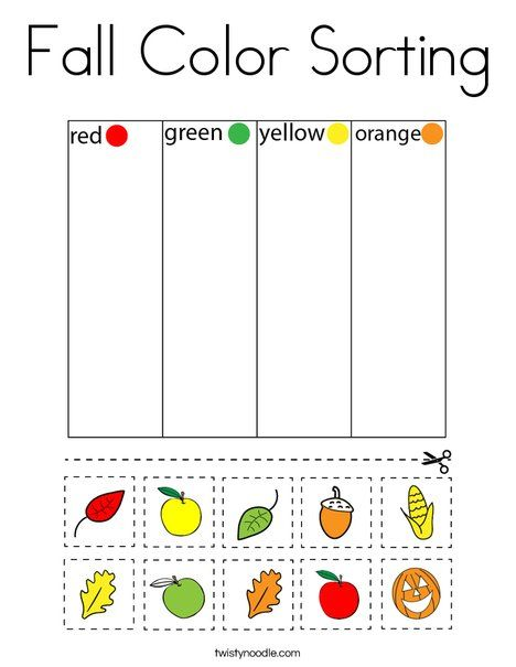 Fall Color Sorting Coloring Page Twisty Noodle Color Worksheets For Preschool Fall Preschool Activities Color Activities For Toddlers Coloring activity for preschoolers