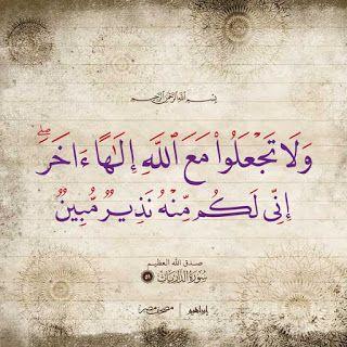صور قران 2021 خلفيات ادعية وايات سور قرأنية مكتوبة Quran Photo Islam