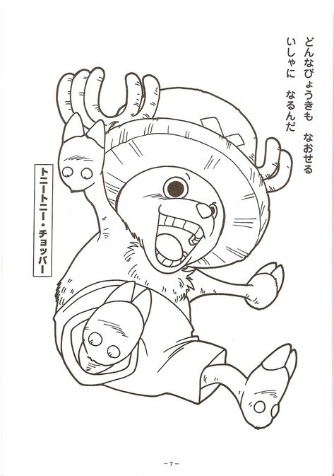 Tony Tony Chopper One Piece Coloring Pages One Piece