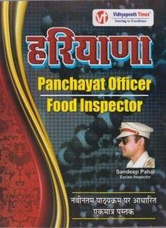Vidhyapeeth Times Haryana Panchayat Officer Food Inspector In Hindi By Sandeep Pahal Exam Time Falun