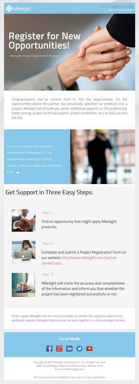 Pin by Milesight Technology on Newsletter Pinterest - check request form