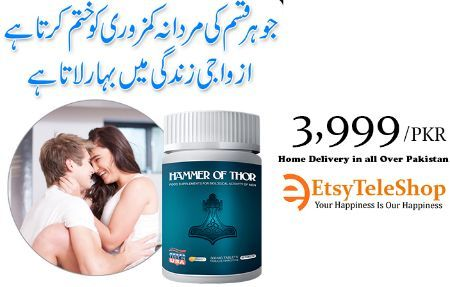 hammer of thor hammer of thor food supplement in haroonabad for