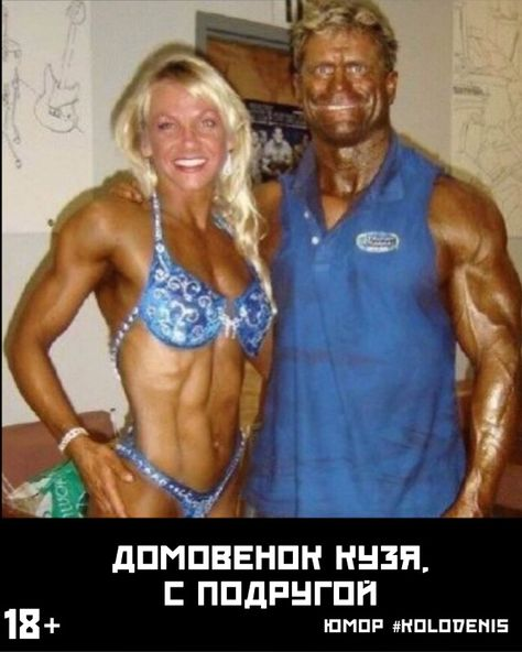 Bodybuilder Hookup Meme About Bitches Being Friends With Bipolar