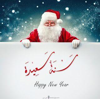 صور بابا نويل 2021 احلى صور بابا نويل بمناسبة الكريسماس Banner Santa Claus Abstract Design