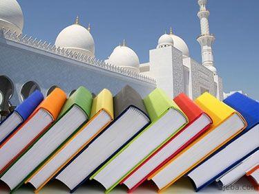 مقدمة إذاعة مدرسية عن العلم مقدمة عن العلم Taj Mahal Landmarks Building