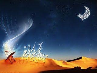 خلفيات رمضان كريم لسطح المكتب صور رمضان مبارك اخبار العراق Ramadan Wallpaper Hd Poster Pictures Islamic Wallpaper
