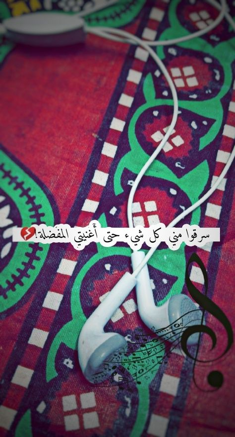 Pin By Kcha Shazaka On Kcha Kurd Stylish Girl Images Girl Photography Stylish Girl