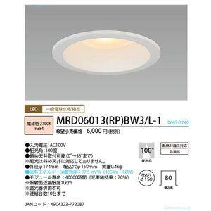 楽天市場 照明 Led 対応 ペンダントライト 1灯 チムニー ライト 天井