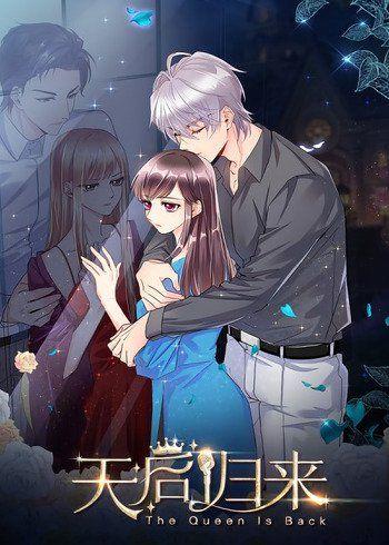 A Star Reborn The Queen S Return Light Novel Manga Anime
