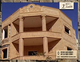 واجهات عمائر رخام House Styles Outdoor Structures Mansions