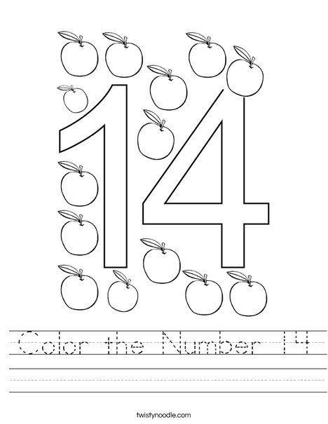 Color The Number 14 Worksheet Twisty Noodle In 2020 Coloring Pages Holiday Lettering Number 14