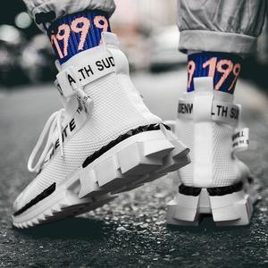 RAGE ZR 'Urban Legend' X9X Sneakers in
