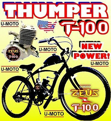 Advertisement Ebay 80cc 100cc 2 Stroke Motorized Bike Kit And 26