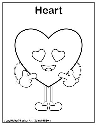 Color Me I M A Heart Set Of Emoji Shapes Coloring Pages