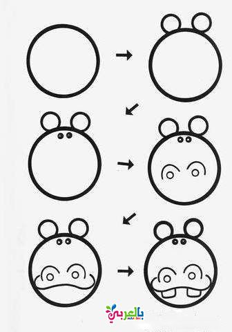 Draw Hippo Easy Drawings For Kids Drawing For Kids Doodle Drawings
