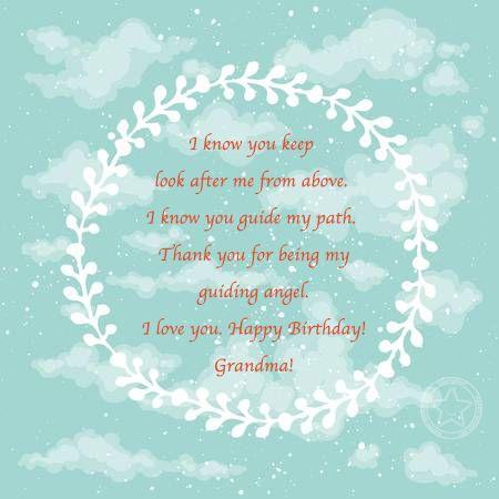 Granddaughter Poem Love Poem 8 X 10 Print By Queenofheartgifts