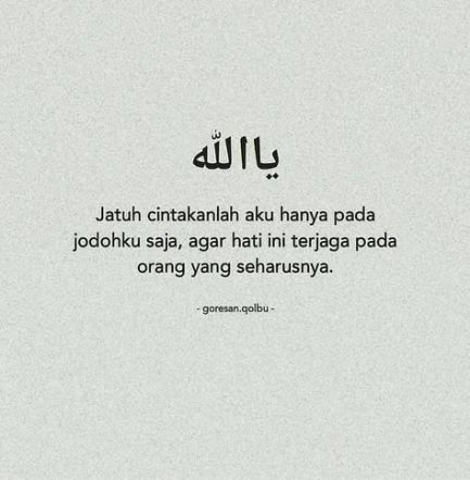 trendy quotes islam cinta ideas quotes smile quotes