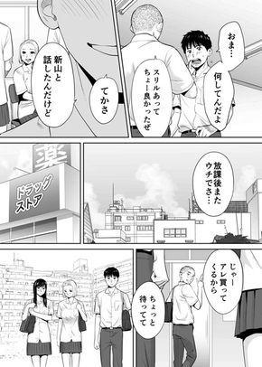 漫画村 カラミざかり
