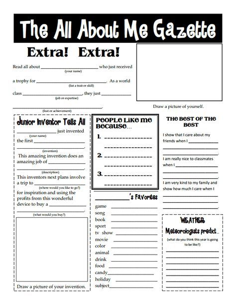 All About Me Gazette Pdf First Day Of School Activities School