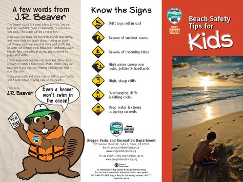 Beach safety tips for kids, by the Oregon Parks and Recreation Department