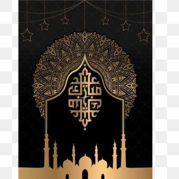 عيد الفطر مبارك بطاقة ذهبية فاخرة Greeting Card Template Eid Ul Fitr Islamic Pattern