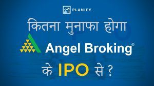 Angel Broking Ipo Angel Broking Investing Wealth Management