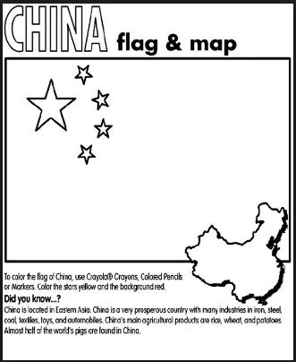 Chinese National Day Coloring Pages 中國國慶著色頁 Preschool