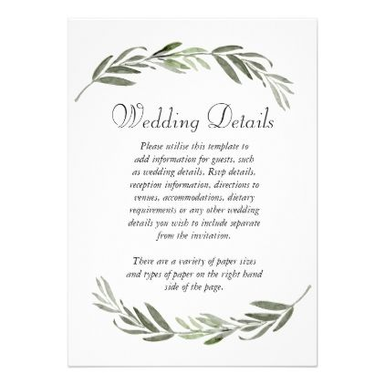 Elegant Green Leaf Wedding Reception Details Invitation Zazzle