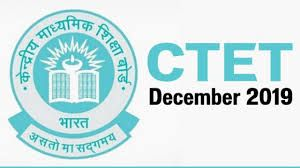 Ctet 2019 Schedule And Eligibility Criteria Released By The Cbse With Images Jobs For Teachers Last Date Teaching Jobs
