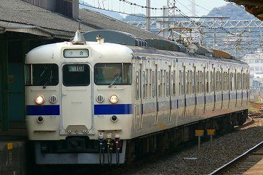 JR九州 鹿児島本線(門司港~博多)の旅 | 若戸大橋, 旅, 門司港レトロ