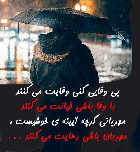 جملات زیبا و عکس نوشته