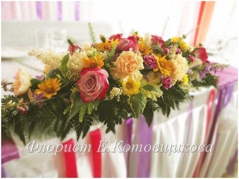 Букеты для украшения стола молодоженов, какой цветок подарить маме парня