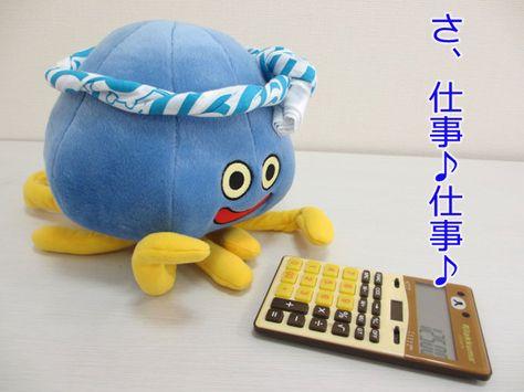 【楽天市場】ドラゴンクエスト:BLUE POST