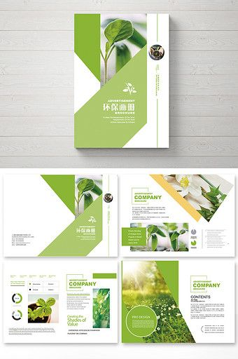 High End Fashion Protection Environment Brochure Graphic Design