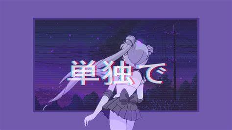 Nahdhonur Anime Aesthetic Wallpaper Gif Anime Wallpaper 1920x1080 Vaporwave Wallpaper Aesthetic Anime Aesthetic anime background gif hd