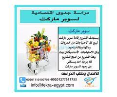 إعلانات مبوبة مجانية السعودية سوق الخليجي Finance Takeout Container