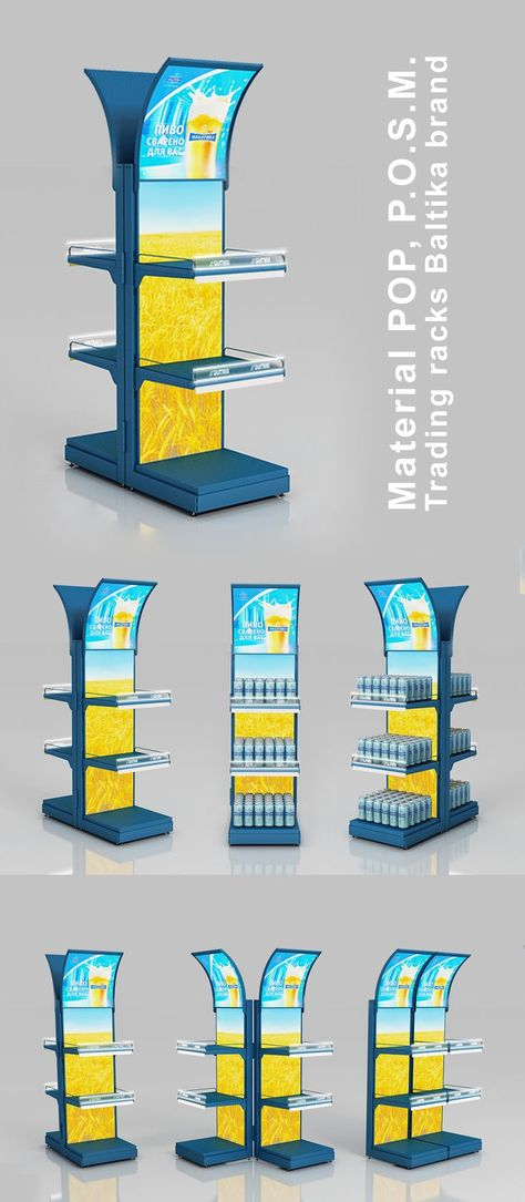 "Point of Sale | Point of Purchase Design | POP | POSM | POS | POP | design Trading racks, brand ""Baltika"" 