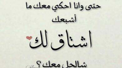 شعر شعبي عراقي عتاب قوي عن الخيانة والفراق منتهي الروعه In 2021 Math Calligraphy Arabic Calligraphy