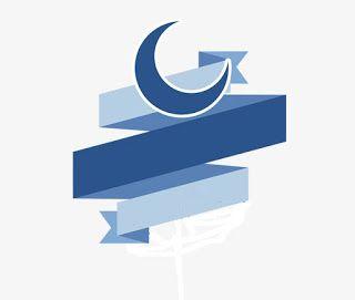 أفضل الصور و الشعارات لوجو إسلامية للتصميم Best Islamic Logo 2021 Anime Art Art Islam