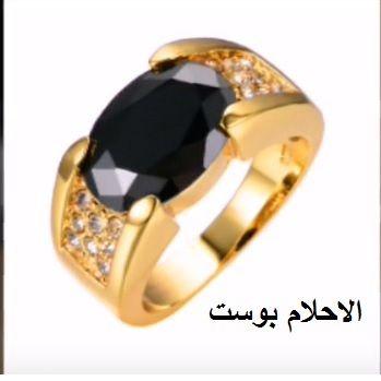 تفسير الخاتم في الحلم ودلالاته بالتفصيل لكل حلم الاحلام بوست Vintage Gold Rings Black Sapphire Jewelry Rings For Men