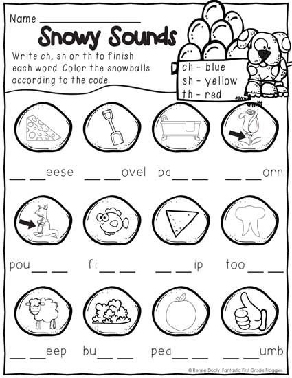 January Print and Do- 1st grade math and literacy practice